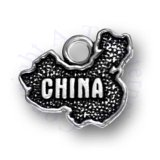 3D Country Of China Charm
