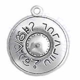 Sterling Silver 3D UFO With Alien Writing Charm