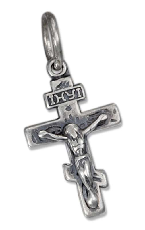 Small Christian Religious Crucifix Charm