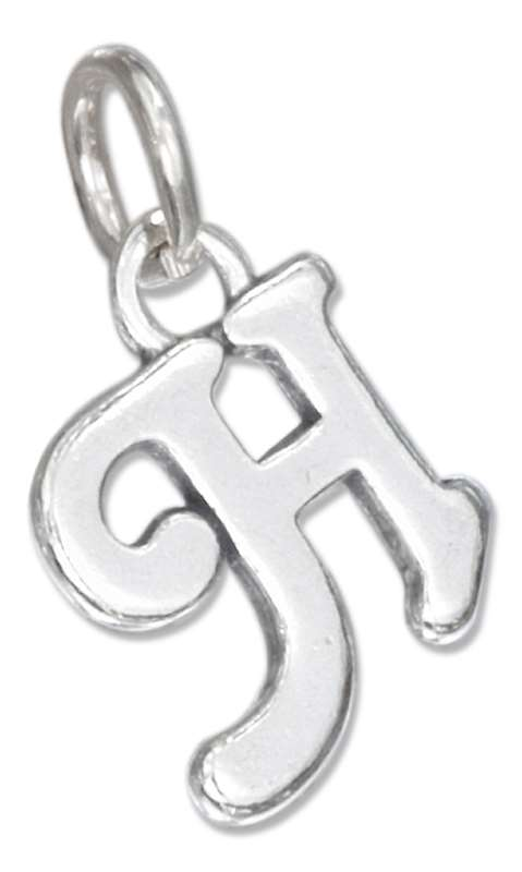 Scrolled Letter H Charm